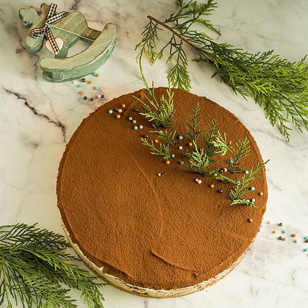 Gesztenyés kardamonos torta